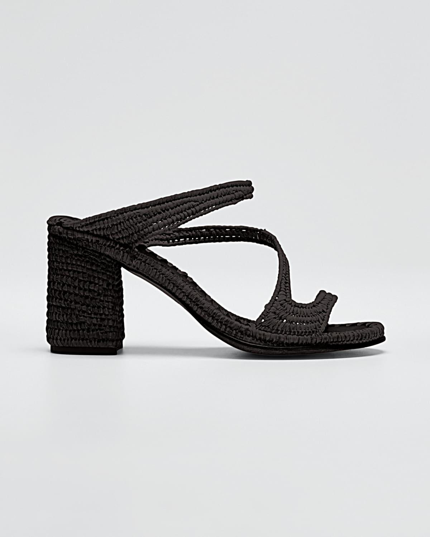 Salah Woven Raffia Sandals