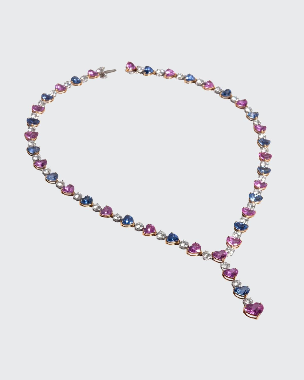 Platinum Yellow Gold Drop Necklace H/S Nat Unheated Blue/Pink Sapphire 41.75 ct. Diamond 10.30 ct.