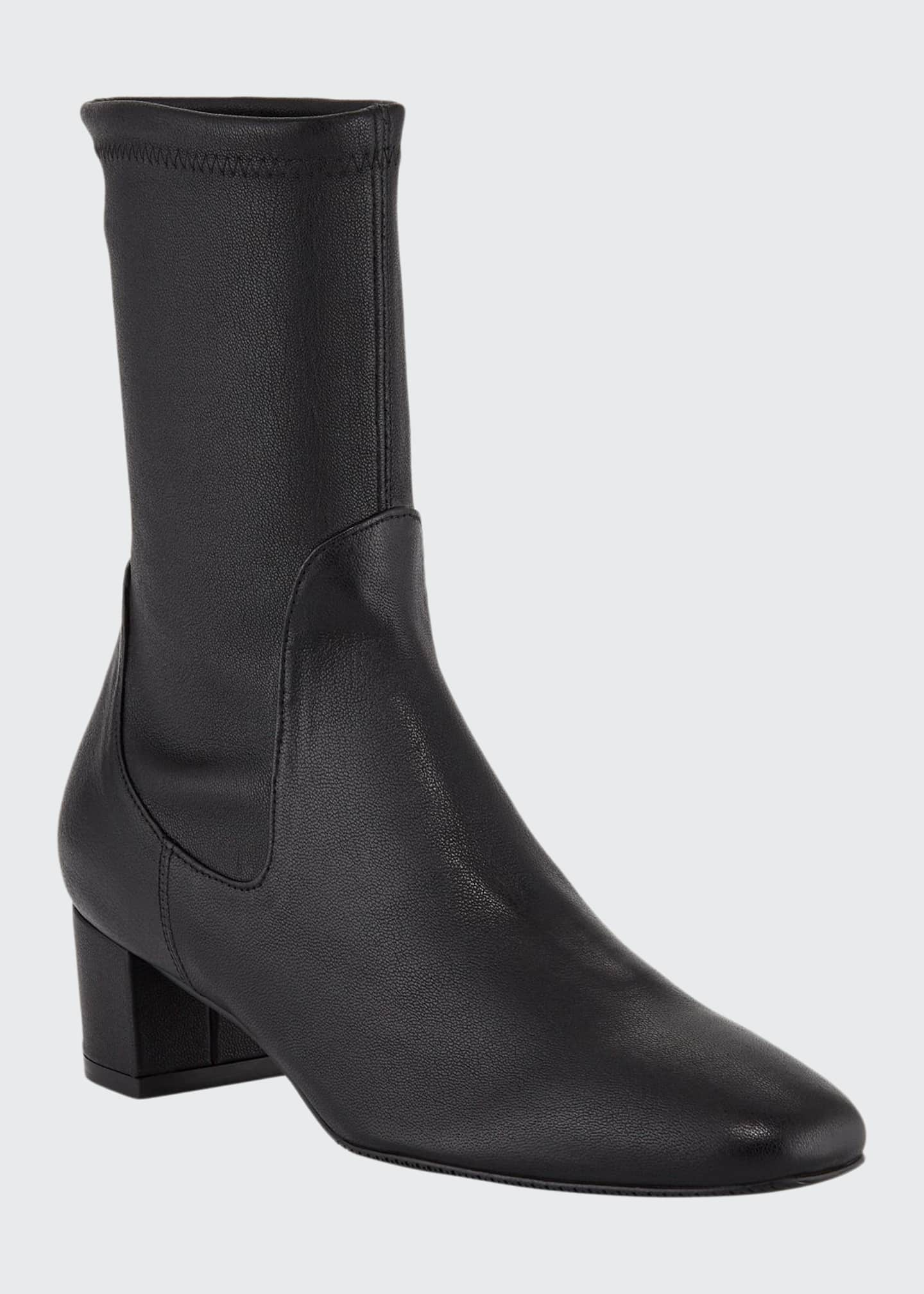 Image 1 of 3: Ernestine Stretch Leather 45mm Booties