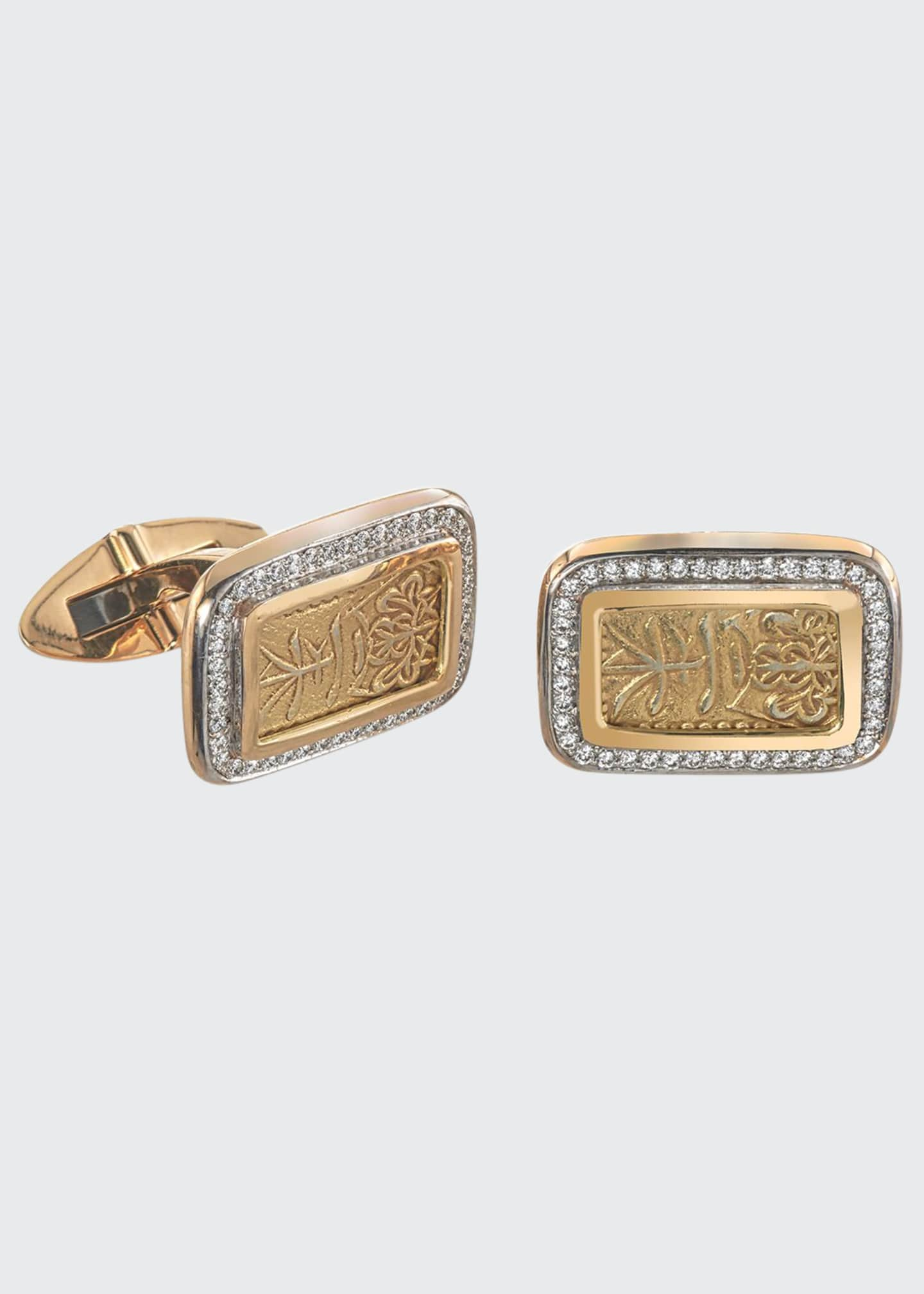 Image 1 of 1: Men's Ancient Coin 18k Gold Cufflinks w/ Pavé Diamonds