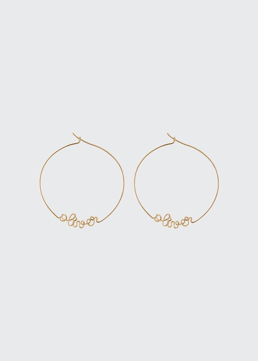 Atelier Paulin Personalized Gold-Filled Hoop Earrings, 6-10