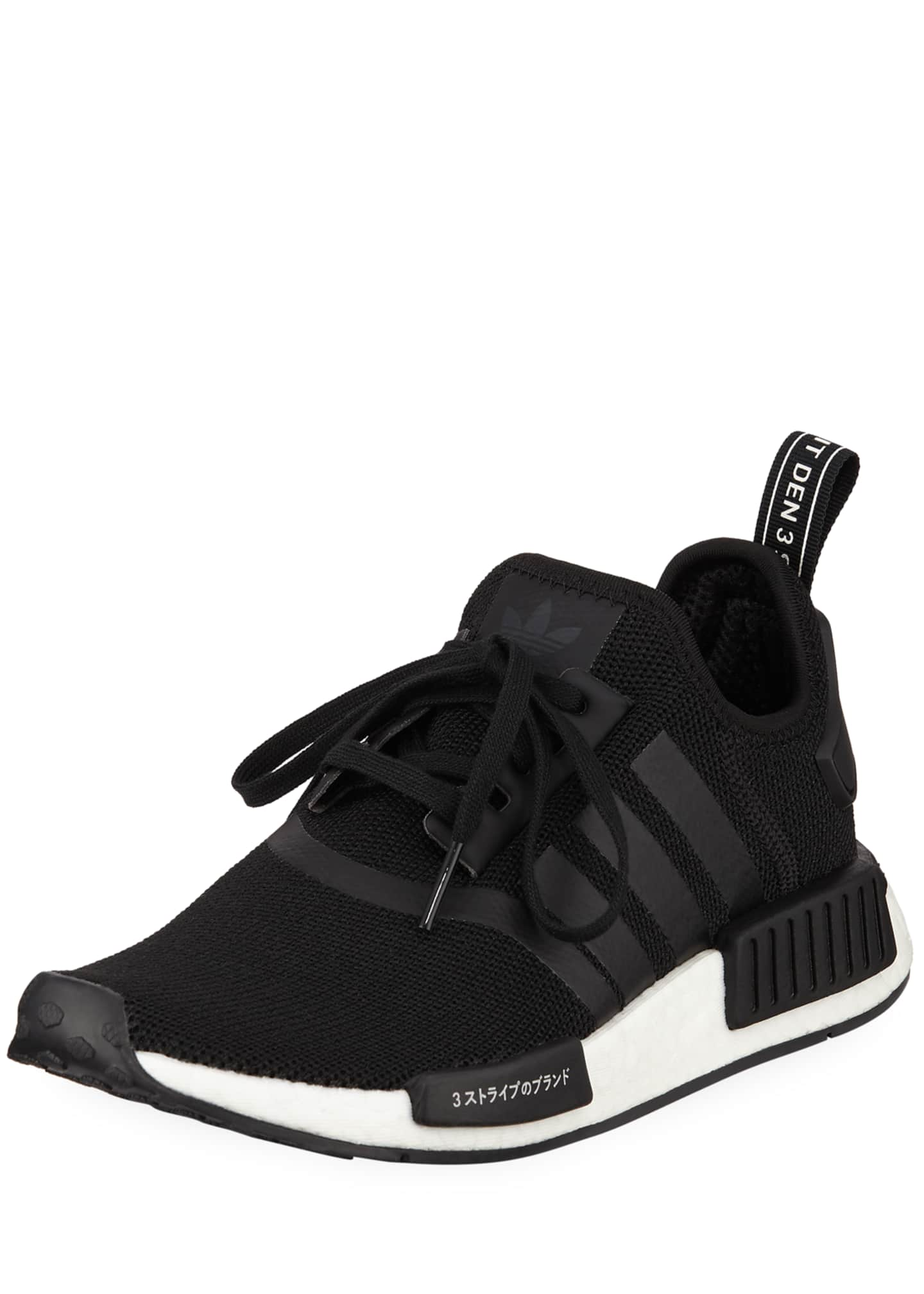 Adidas NMD_R1 Mesh Trainer Sneakers, Kids